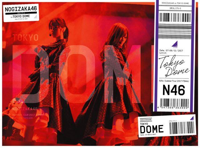 乃木坂46 真夏の全国ツアー2017 FINAL! IN TOKYO DOME [Blu-ray][DVD]
