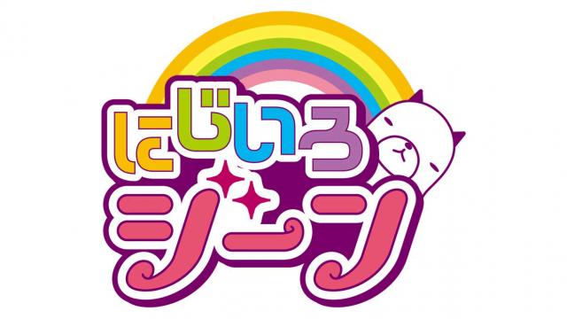 乃木坂46 堀未央奈が出演 フジテレビ「にじいろジーン」 [6/29 8:30~]
