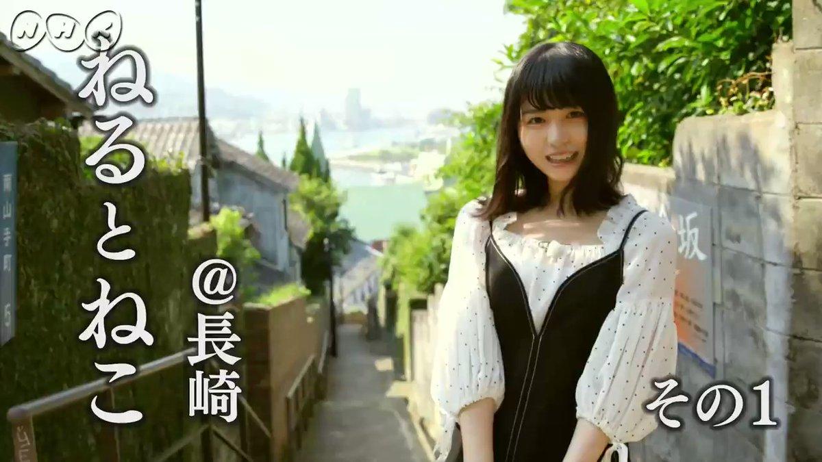 【動画】欅坂46長濱ねる * ねこをかわいく撮りたい <ねるねちけいONLINE!>
