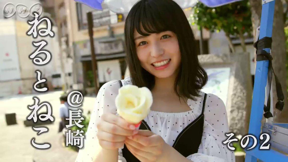 【動画】欅坂46長濱ねる * ねこのしっぽを調べる <ねるねちけいONLINE!>
