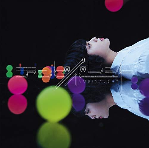 欅坂46 7thシングル「アンビバレント」