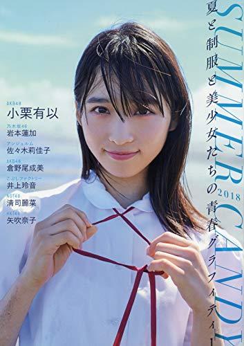 乃木坂46岩本蓮加「SUMMER CANDY 2018」グラビア&インタビュー掲載! [8/8発売]