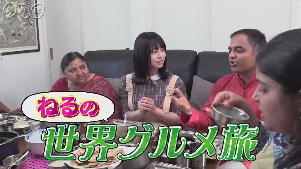 【動画】欅坂46長濱ねる * 日本で世界旅行!? <ねるねちけいONLINE!>