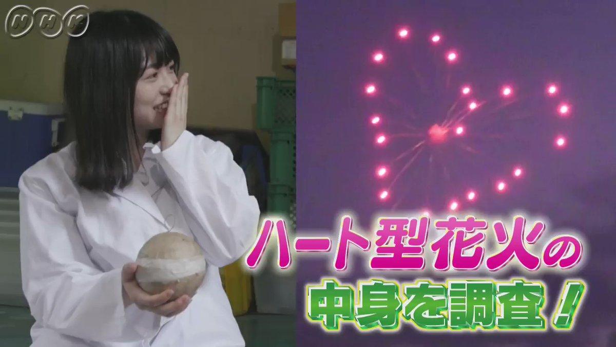 【動画】欅坂46長濱ねる * 花火の中身が気になる <ねるねちけいONLINE!>