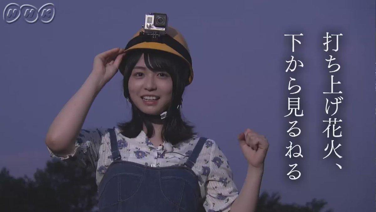 【動画】欅坂46長濱ねる * ハートの花火を下から見たい <ねるねちけいONLINE!>