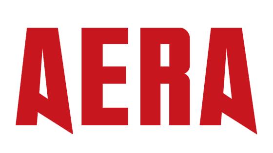 乃木坂46 齋藤飛鳥・山下美月・梅澤美波が表紙に登場!「AERA 2020年 9/28号」9/19発売!