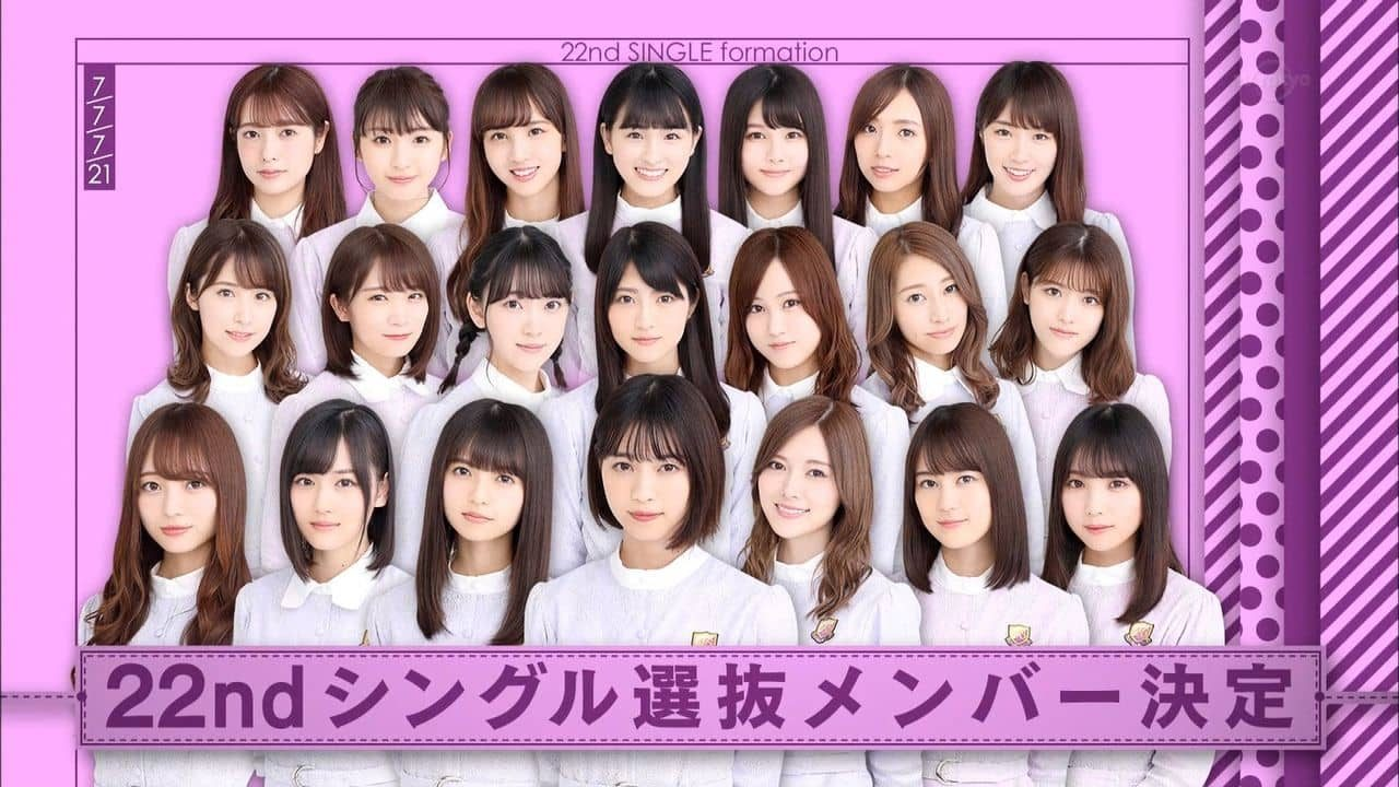 【予約開始】乃木坂46 22ndシングル 選抜メンバー発表!センターは西野七瀬!