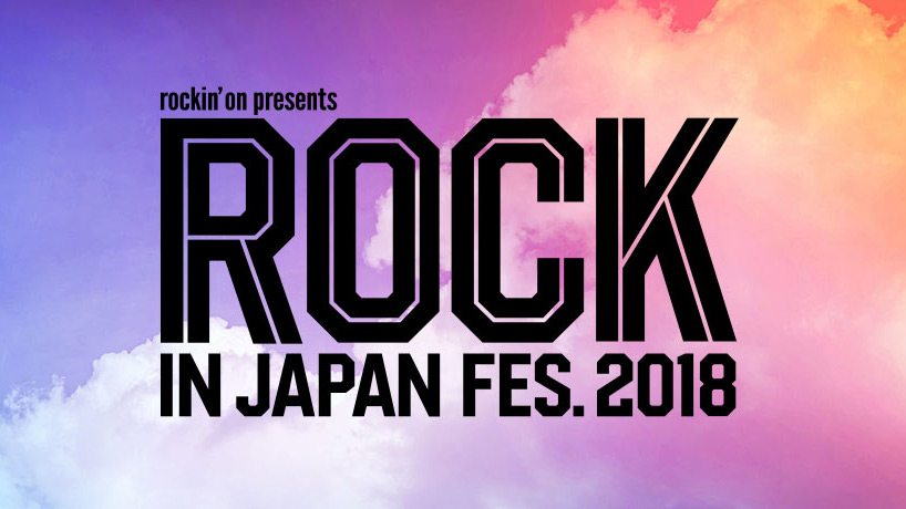 欅坂46「ROCK IN JAPAN FESTIVAL 2018 DAY-1 前編」 [11/6 23:30~]