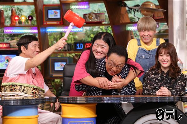 乃木坂46松村沙友理「世界まる見え!テレビ特捜部」ウソかマコトかSP! [11/26 19:00~]