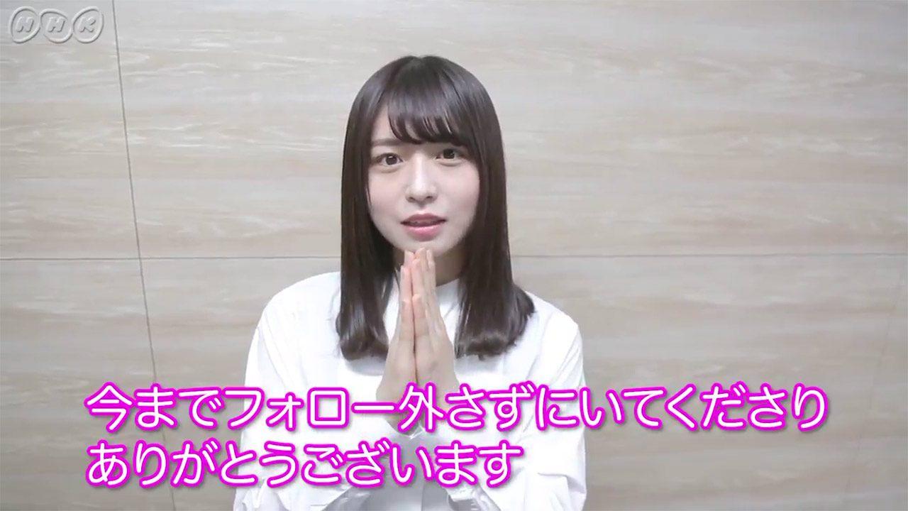 【動画】欅坂46長濱ねる * 紅白歌合戦への意気込み (ねるねちけいONLINE!)