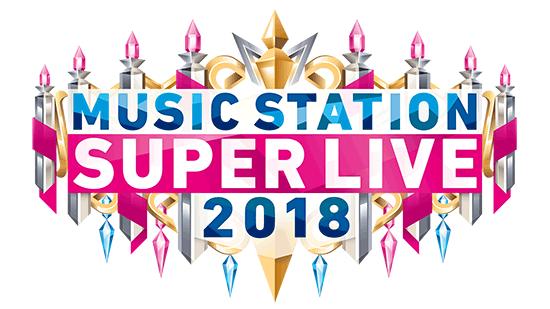 乃木坂46・欅坂46「ミュージックステーションスーパーライブ2018」4時間超生放送! [12/21 19:00~]