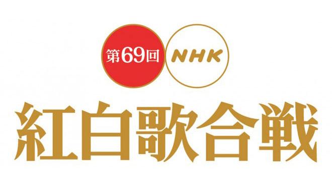 「第69回 NHK紅白歌合戦」欅坂46 ♪ ガラスを割れ! / 乃木坂46 ♪ 帰り道は遠回りしたくなる [12/31 19:15~]
