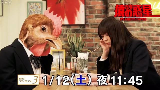 """欅坂46小林由依「異世界コント番組""""猿以外の惑星""""」#2 [1/12 23:45~]"""