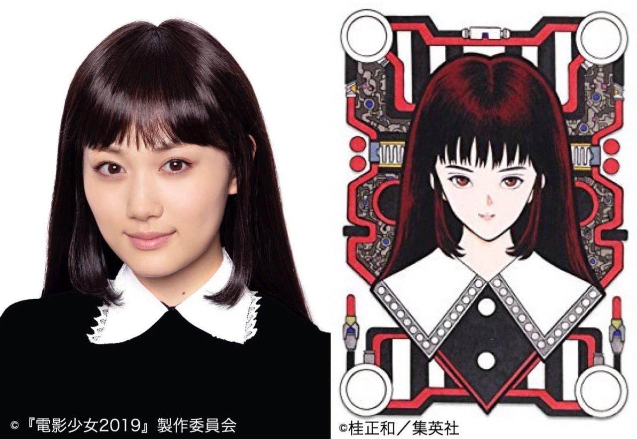 乃木坂46山下美月、連ドラ初主演!「電影少女 -VIDEO GIRL MAI 2019-」で悪のビデオガールに!
