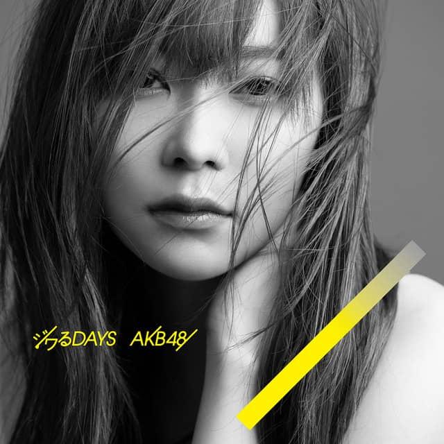 AKB48 55thシングル「ジワるDAYS」