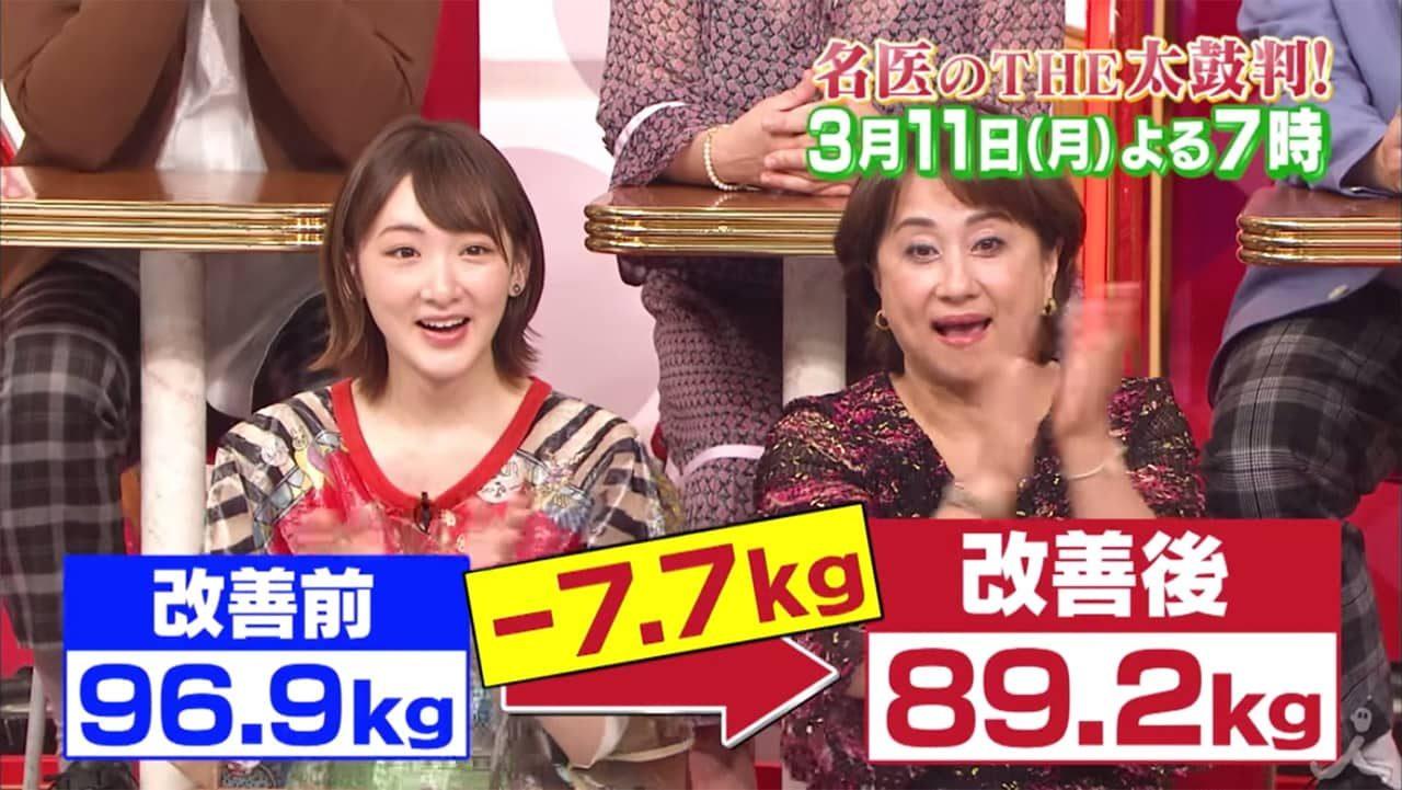 生駒里奈 * TBS「名医のTHE太鼓判!」肉を食べて肥満&悪玉コレステロール撃退!SP [3/11 19:00~]