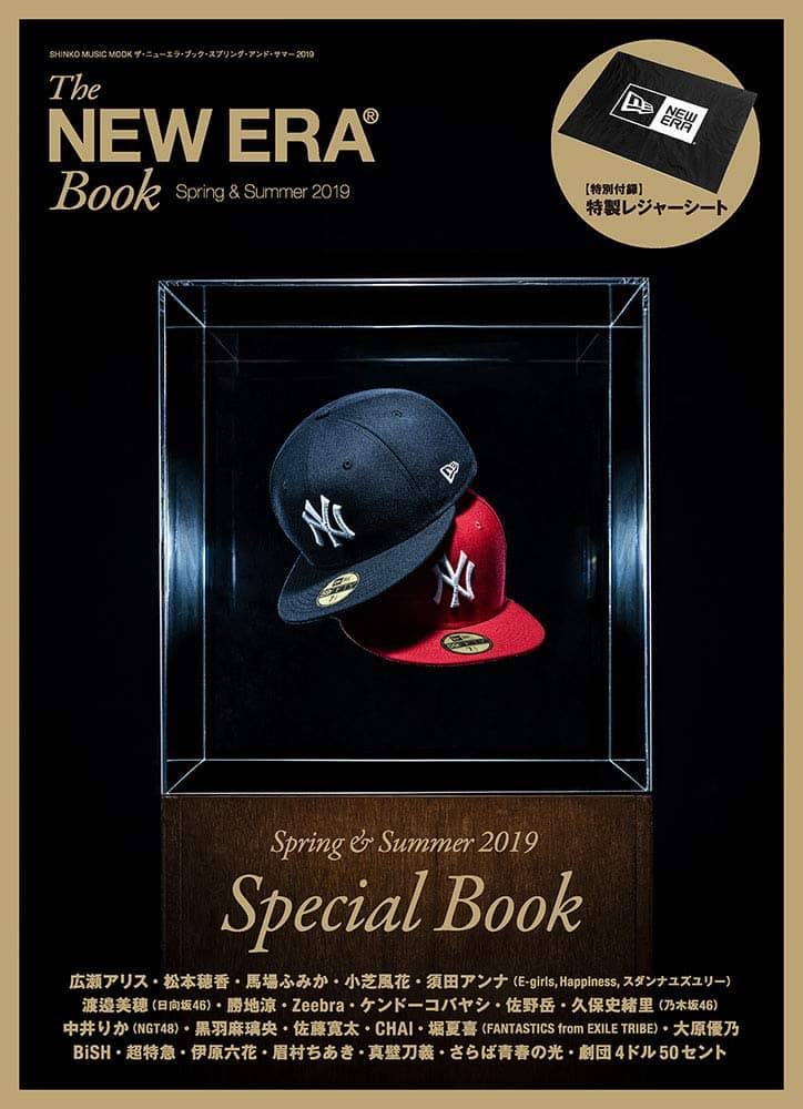 The New Era Book Spring & Summer 2019