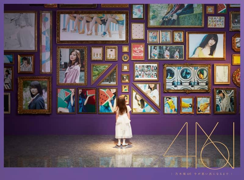 乃木坂46 4thアルバム「今が思い出になるまで」ジャケット公開!