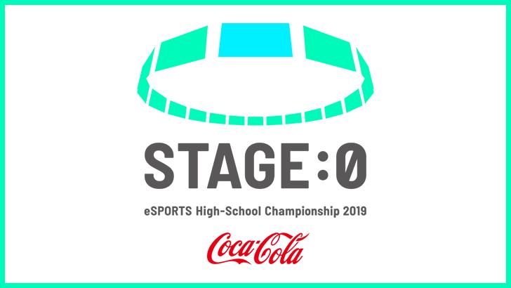 日向坂46が「高校生ぃぃeeeee! STAGE:0 2020 eスポーツ甲子園」に出演!