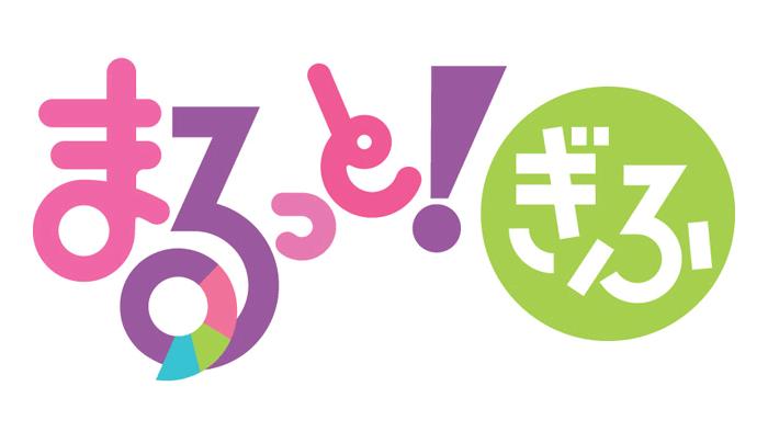 特別企画『乃木坂46 堀未央奈さん 岐阜に帰る(2)』 NHK岐阜「まるっと!ぎふ」 [6/27 18:30~]