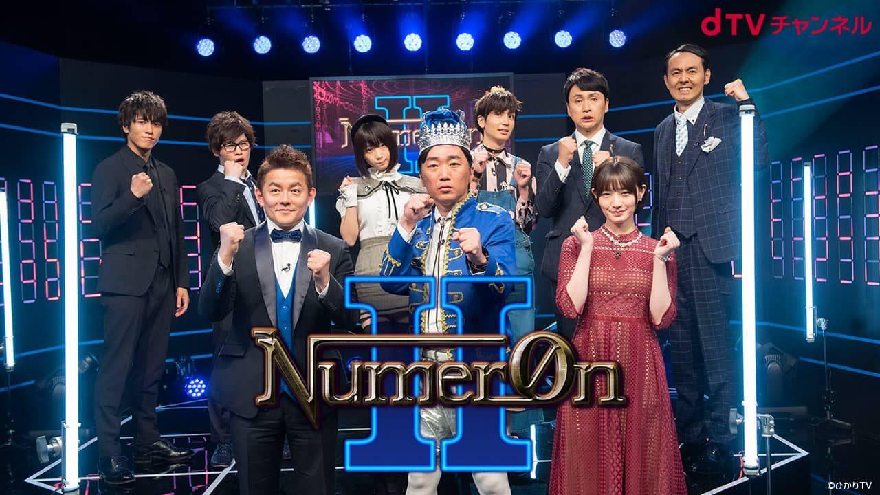 乃木坂46 中田花奈が出演 dTVチャンネル「Numer0nII」#6 [8/12 22:00~]