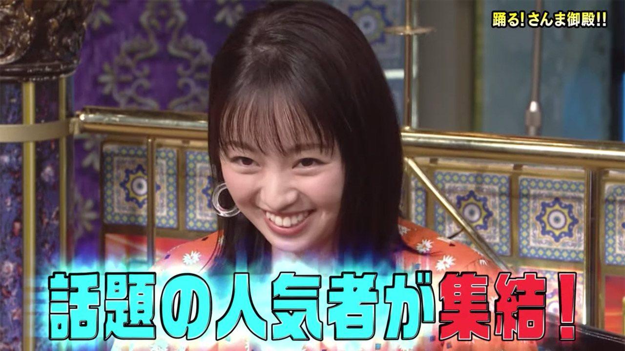 今泉佑唯が出演 この夏アツい人気者が大集合SP 日テレ「踊る!さんま御殿!!」 [7/30 19:56~]