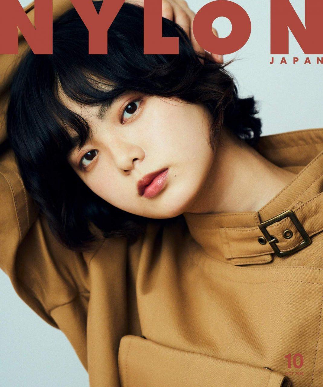 欅坂46 平手友梨奈、ソロ表紙で初登場!「NYLON JAPAN 2019年10月号」8/28発売!