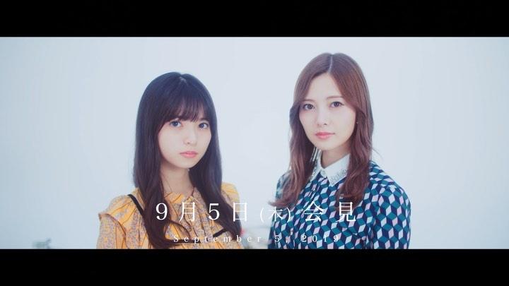 乃木坂46 新プロジェクト、9/5発表!特報映像公開!