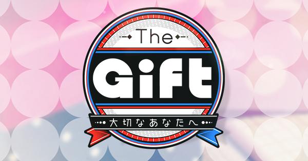 欅坂46 渡邉理佐が出演! 憧れの先輩・新木優子へのギフト選びに密着! 日テレ「The Gift」【12/9 22:54~】