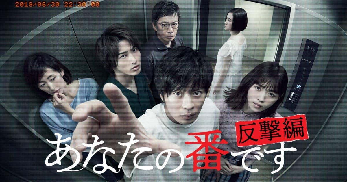 西野七瀬出演ドラマ「あなたの番です」Blu-ray&DVD-BOX、来年2/19発売決定!