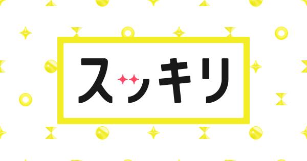 日向坂46 齊藤京子・佐々木久美・佐々木美玲が「スッキリ」に生出演!