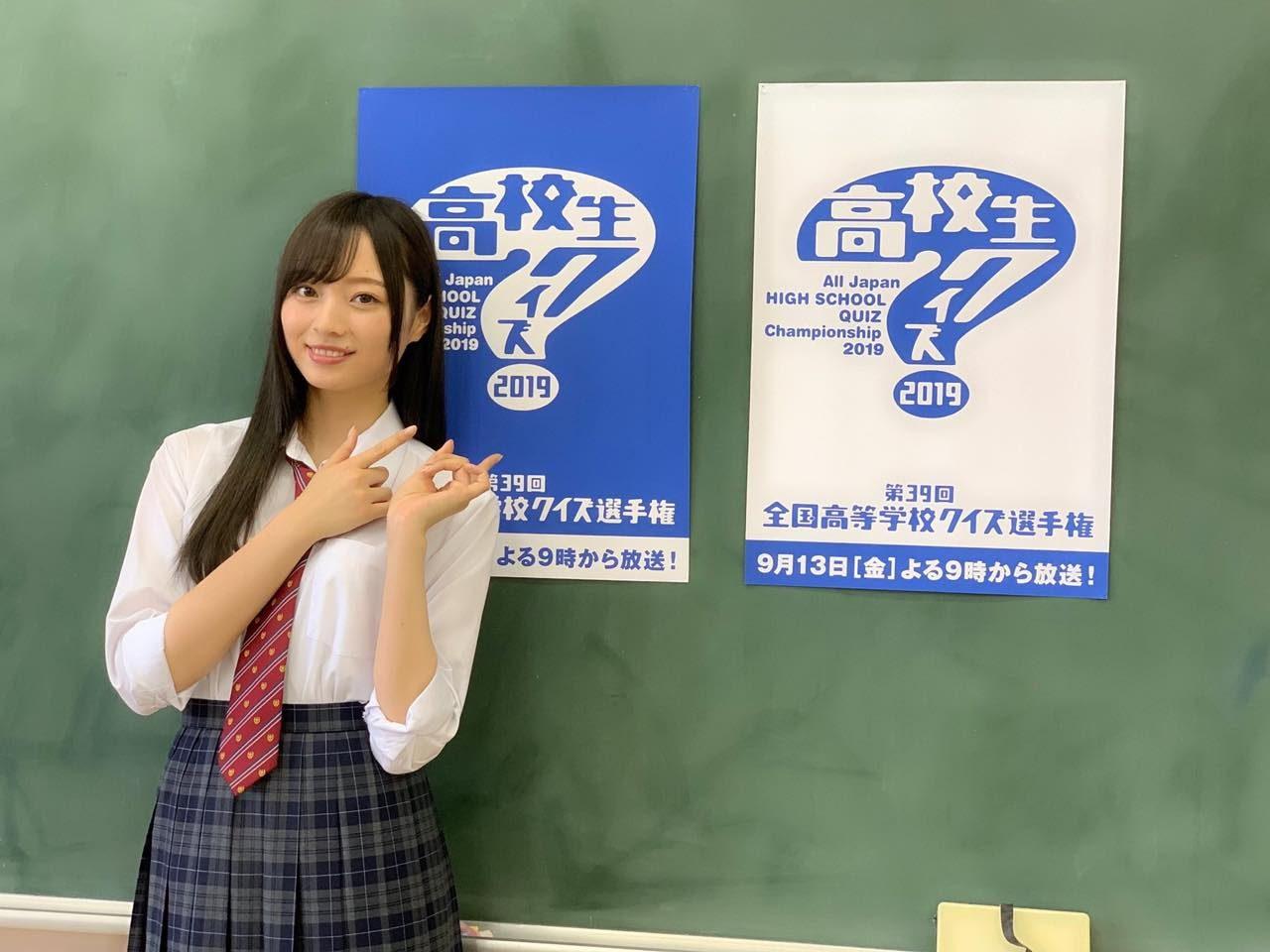 【動画】乃木坂46 梅澤美波「高校生クイズ2019」スペシャルムービー公開!
