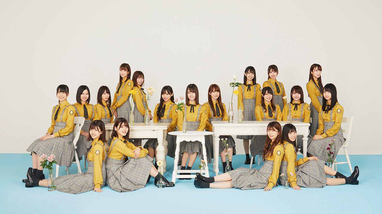 日向坂46 3rdシングル「こんなに好きになっちゃっていいの?」ジャケット&アーティスト写真公開!