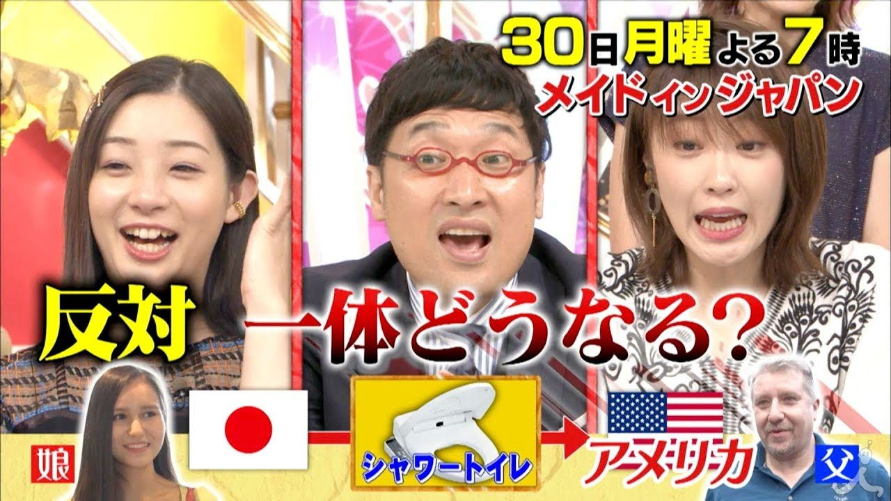 乃木坂46 高山一実が出演! TBS「メイドインジャパン 3時間SP」 [9/30 19:00~]