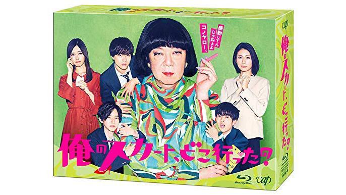 乃木坂46 白石麻衣出演、ドラマ「俺のスカート、どこ行った?」Blu-ray&DVD化!10/2発売!