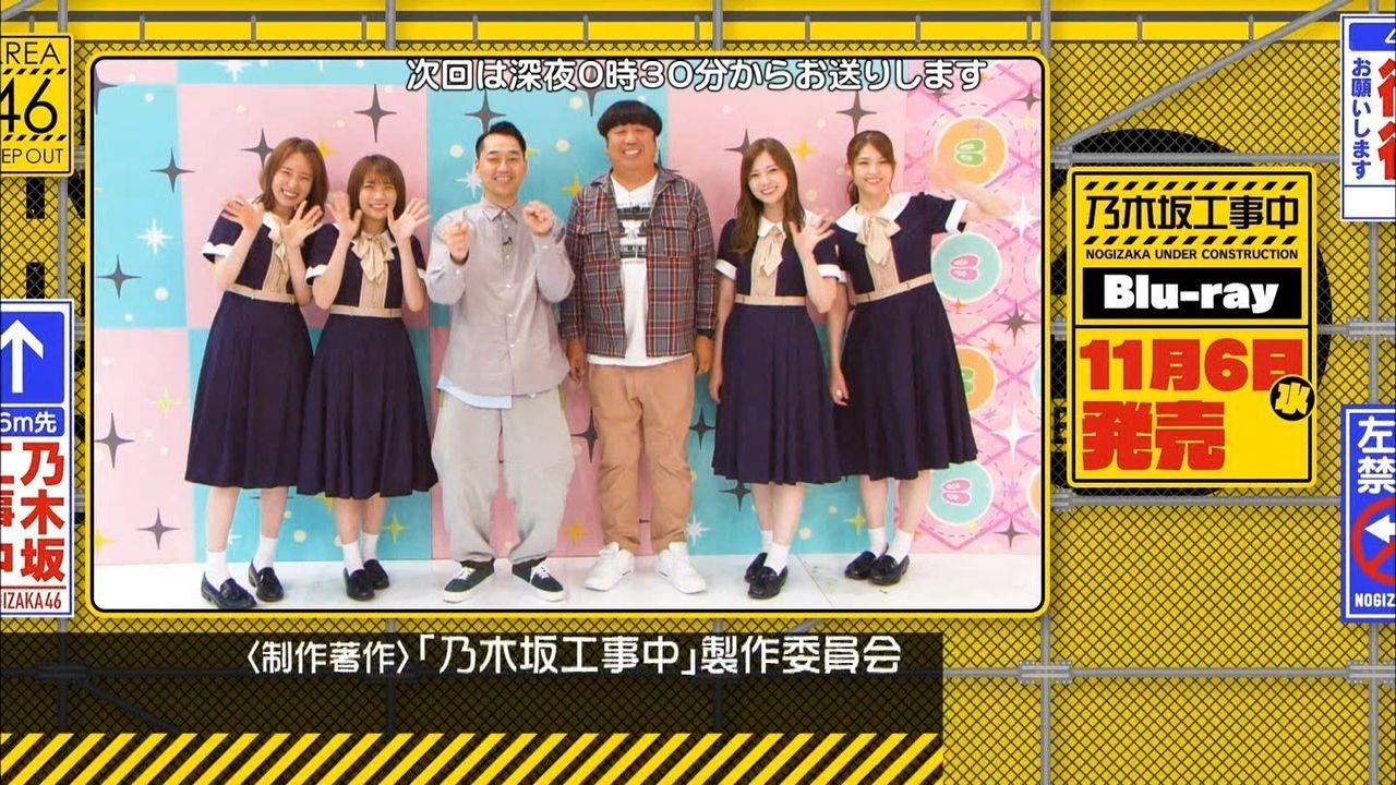 【予約開始】「乃木坂工事中」Blu-ray化決定!11/6に4タイトル同時発売!