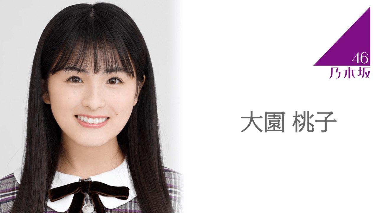 乃木坂46 大園桃子が生配信! SHOWROOM「のぎおび⊿」 [10/8 18:00頃~]