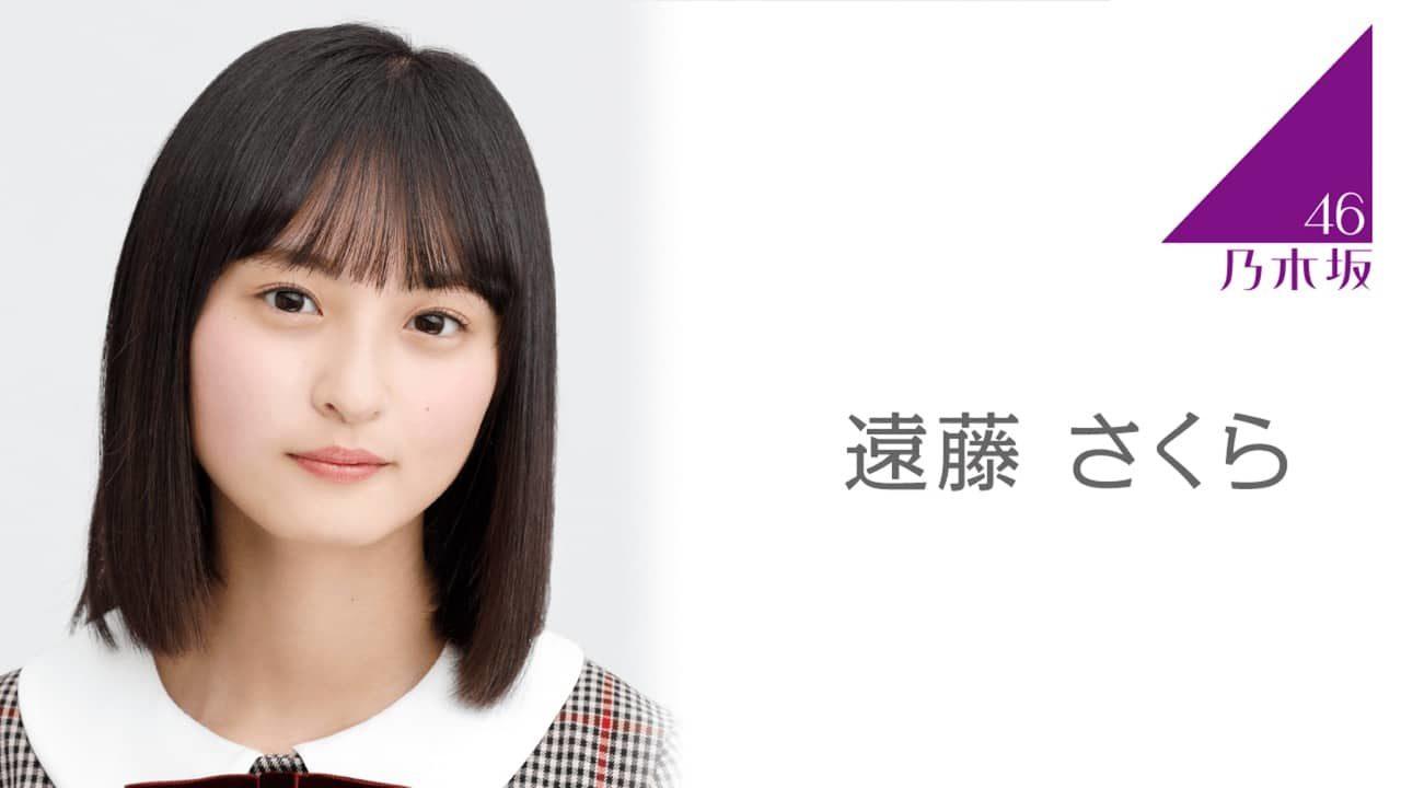 乃木坂46 遠藤さくらが生配信! SHOWROOM「のぎおび⊿」 [10/10 17:00頃~]