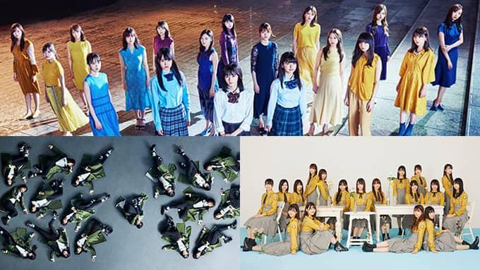 来週10/16は「坂道グループのオールナイトニッポン」!乃木坂46・欅坂46・日向坂46から2名ずつ登場!