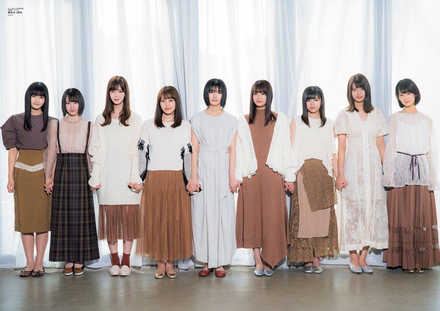 欅坂46 2期生全員が表紙巻頭に登場!「B.L.T. 2020年1月号」11/22発売!
