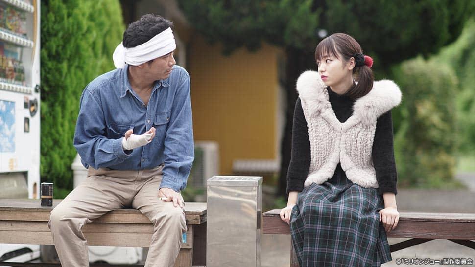 今泉佑唯が出演! テレ東「ミリオンジョー」第11話【12/18 25:35~】