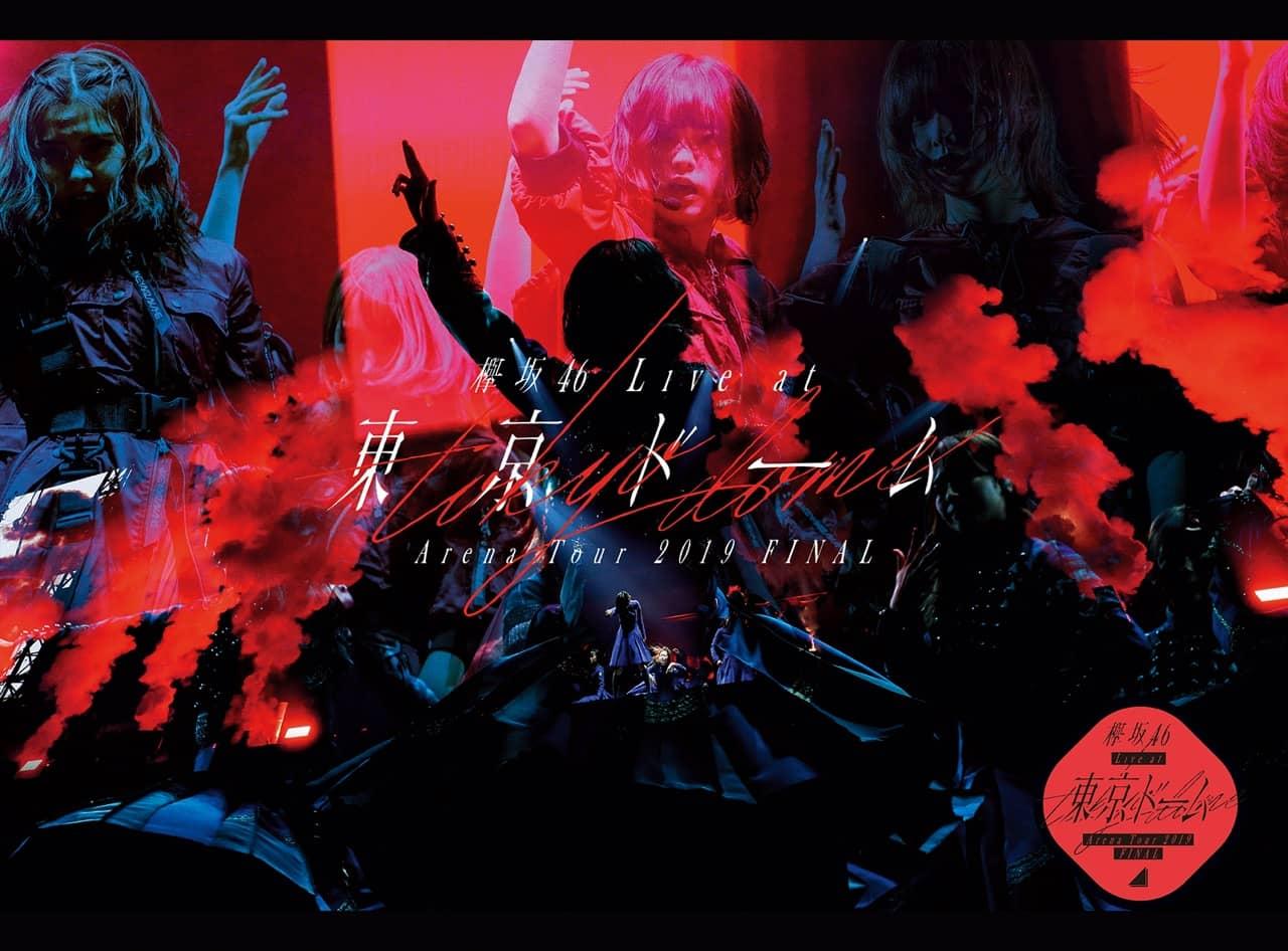 欅坂46 LIVE at 東京ドーム 〜ARENA TOUR 2019 FINAL〜 [Blu-ray][DVD]