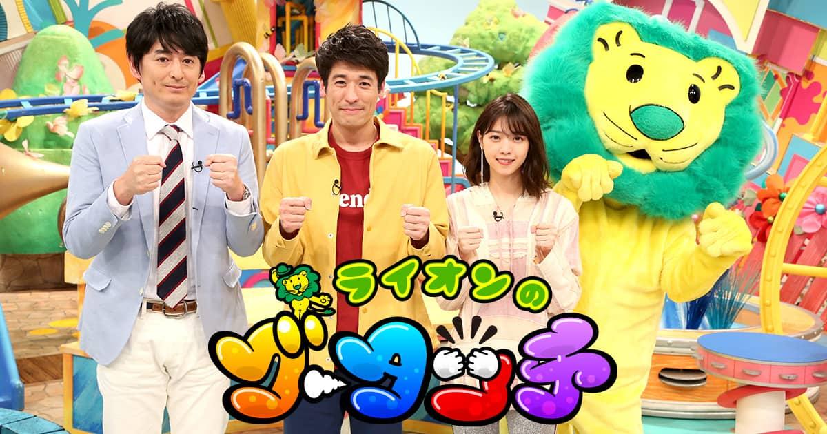 西野七瀬出演「ライオンのグータッチ」ティモンディが悩める野球チームを改革!爆笑名言が続出