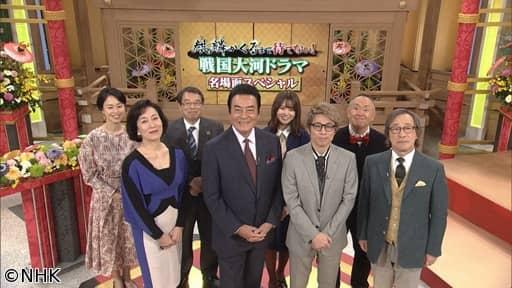 乃木坂46 山崎怜奈が出演「麒麟がくる まで待てない! 戦国大河ドラマ 名場面SP」