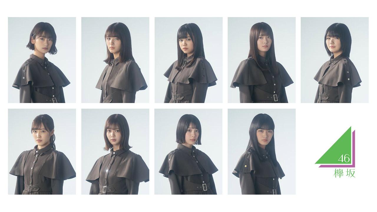欅坂46 二期生、新アーティスト写真公開!