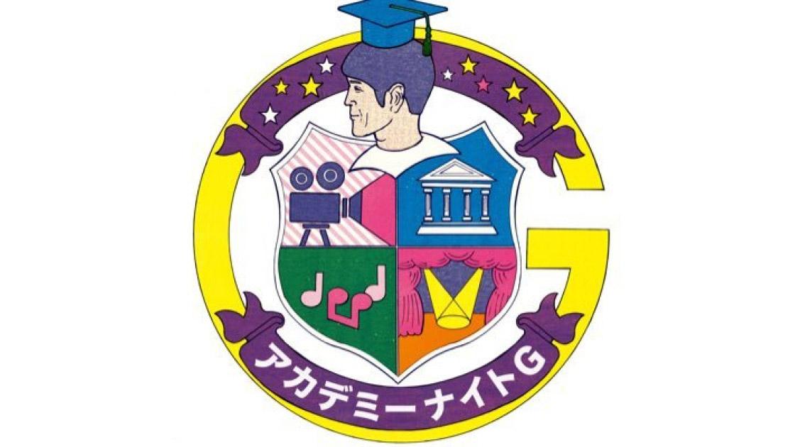 「アカデミーナイトG」日向坂46の映画ウラ話解禁!撮影の裏側でこんな事が…!
