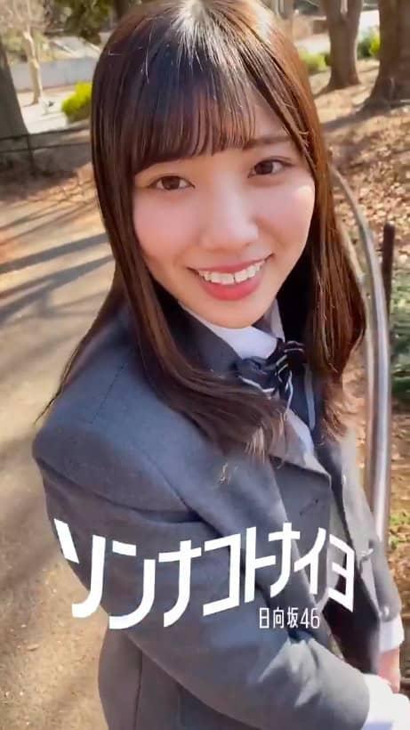 【動画】日向坂46 河田陽菜「髪の毛切りすぎたの?」【ひなたのはげまし】