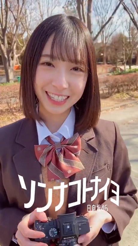 【動画】日向坂46 金村美玖「いい写真撮れた?」【ひなたのはげまし】