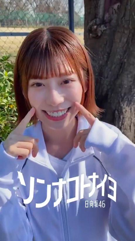【動画】日向坂46 東村芽依「うまくいかへんかったって?」【ひなたのはげまし】