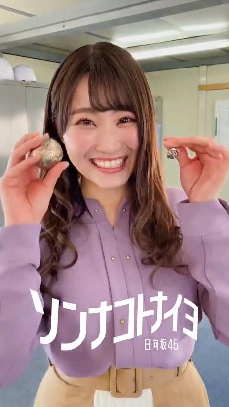 【動画】日向坂46 潮紗理菜「あれ〜、先輩に怒られて落ちこんでるの?」【ひなたのはげまし】